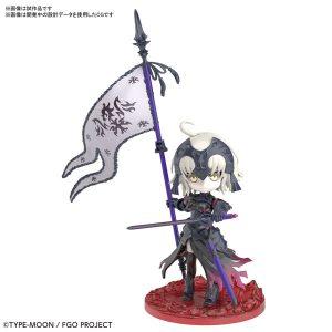 【Fate/Grand Order】ぷちりっつ『アヴェンジャー/ジャンヌ・ダルク〔オルタ〕』プラモデル【BANDAI SPIRITS】より2019年10月発売予定♪