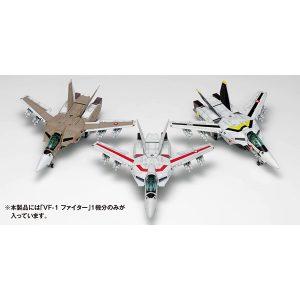 【マクロス】1/100『VF-1[A / J / S]ファイター マルチプレックス』プラモデル【WAVE】より2019年8月発売予定♪