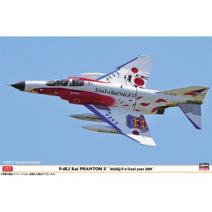 "1/48『F-4EJ改 スーパーファントム ""302SQ F-4ファイナルイヤー 2019""』プラモデル【ハセガワ】より2019年6月発売予定♪"