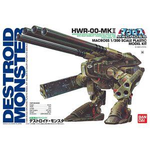 【マクロス】1/200『超重量級デストロイド モンスター』プラモデル【BANDAI SPIRITS】より2019年9月再販予定☆