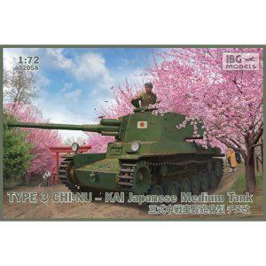 1/72『日・三式中戦車長砲身型チヌ改75ミリ』プラモデル【IBG】より2019年8月発売予定♪