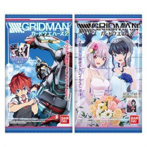 【グリッドマン】『SSSS.GRIDMAN カードウエハース2』20個入りBOX【バンダイ】より2019年7月発売予定♪