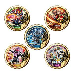 【仮面ライダー】ブットバソウル『メダルコレクション ゴールド2』ガシャポン【バンダイ】より2019年12月発売予定♪