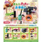 【チコちゃんに叱られる!】『チコっとおうちでお手伝い』8個入りBOX【リーメント】より2019年10月発売予定♪