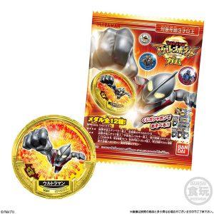 【ウルトラマン】食玩『アバレンボウル ガム』20個入りBOX【バンダイ】より2019年8月発売予定♪