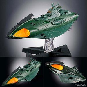【宇宙戦艦ヤマト】超合金魂『GX-89 ガミラス航宙装甲艦』完成品モデル【BANDAI SPIRITS】より2019年11月発売予定♪