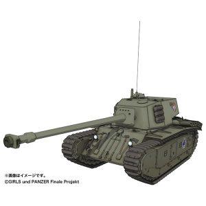 【ガルパン】1/35『ARL44 BC自由学園』プラモデル【プラッツ】より2019年9月発売予定♪