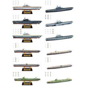 1/2000『世界の艦船キット vol.2』食玩プラモデル 10個入りBOX【エフトイズ】より2019年10月発売予定♪