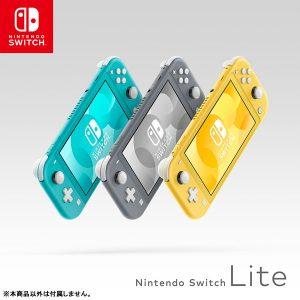 ニンテンドースイッチ ライト『Nintendo Switch Lite イエロー/ターコイズ/グレー』ゲーム機【任天堂】より2019年9月発売予定♪