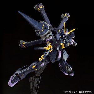 【ガンプラ】RG 1/144『クロスボーン・ガンダムX2』プラモデル【BANDAI SPIRITS】より2019年12月発売予定♪