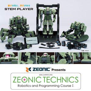 【ガンダム】ジオニック社公式MS講習コース『EONIC TECHNICS(ジオニックテクニクス) Robotics and Programming CourseI』STEM学習教材【バンダイ】より2020年3月発売予定♪