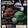 【ガンダム】EXCEED MODEL『ZAKU HEAD 7/ザクヘッド7』『ZAKU HEAD カスタマイズパーツ2』ガシャポン【バンダイ】より2019年10月発売♪