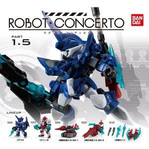 ガシャポン『ROBOT CONCERTO(ロボット・コンチェルト)1.5』ブロックトイ【バンダイ】より2019年10月発売予定♪