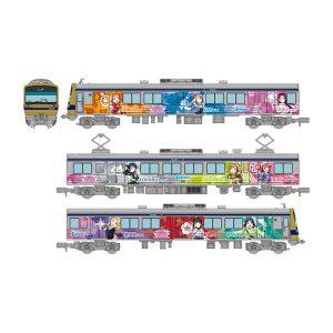 【ラブライブ!サンシャイン!!】鉄コレ『伊豆箱根鉄道7000系(7502編成)「Over the Rainbow号」ラッピング電車3両セット』Nゲージ【トミーテック】より2020年3月発売予定♪