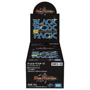 【デュエマ】デュエル・マスターズTCG『謎のブラックボックスパック DP-BOX』トレカ【タカラトミー】より2020年1月発売予定♪