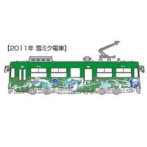 1/150『雪ミク電車2020バージョン(2011年雪ミク電車付き)スペシャルセット』プラモデル【フジミ模型】より2020年2月発売予定♪