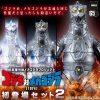 【ゴジラ】怪獣番外地メカゴジラプロジェクト『ゴジラ対メカゴジラ 初登場セット2』ソフビ【バンダイ】より2020年3発売予定♪