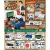 ぷちサンプル『俺んち来る?』8個入りBOX【リーメント】より2020年3月発売予定♪