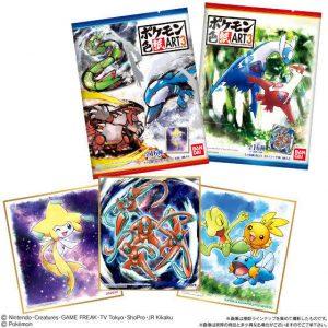 【ポケモン】食玩『ポケモン 色紙ART3』10個入りBOX【バンダイ】より2019年12月発売予定♪