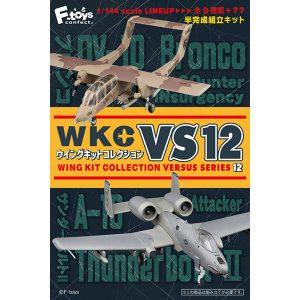 1/144 ウイングキットコレクション VS12『OV-10 ブロンコ VS A-10 サンダーボルト』食玩プラモデル 10個入りBOX【エフトイズ】より2020年2月発売予定♪