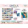 【あんスタ】『あんさんぶるスターズ! EMOCA』14個入りBOX【エンスカイ】より2020年04月発売予定♪