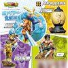 【ドラゴンボール超】ドラカプ RE BIRTH『超パワー覚醒編』4個入りBOX【メガハウス】より2020年6月発売予定♪