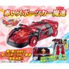 【キラメイジャー】魔進合体『赤いスポーツカー魔進』可変可動フィギュア【バンダイ】より2020年3月発送予定♪