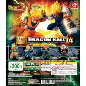 【ドラゴンボール超】ガシャポン『VSドラゴンボール14』12個入りBOX【バンダイ】より2020年4月発売予定♪
