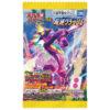 【ポケモンカードゲーム】ソード&シールド『反逆クラッシュ』食玩 20個入りBOX【ポケモン】より2020年3月発売予定☆
