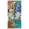 【デュエマ】デュエル・マスターズTCG『Wチームドッキングパック チーム切札&チームウェイブ DP-BOX』トレカ【タカラトミー】より2020年4月発売予定♪