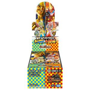 【デュエマ】デュエル・マスターズTCG『Wチームドッキングパック チーム銀河&チームボンバー』トレカ【タカラトミー】より2020年5月発売予定♪