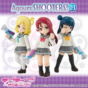 【アクアシューターズ!】ラブライブ!サンシャイン!!『Aqours SHOOTERS!03』3個入りBOX【バンダイ】より2020年10月発売予定♪