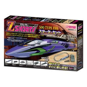 【エヴァ】Zショーティー『500 TYPE EVA スターターセット』鉄道模型【ロクハン】より2020年5月発売予定♪