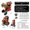 エレキット『コードランナー』ロボット工作キット【イーケイジャパン】より2020年5月発売予定♪