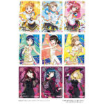 【ラブライブ!サンシャイン!!】食玩『ラブライブ!サンシャイン!!ウエハース Aqours 5th Anniversary2』20個入りBOX【バンダイ】より2020年10月発売予定♪