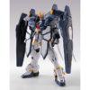 【ガンプラ】MG 1/100『ガンダムサンドロック EW(アーマディロ装備)』ガンダムW プラモデル【バンダイ】より2020年10月発売予定♪