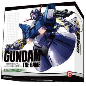【ガンダム】GUNDAM THE GAME『機動戦士ガンダム:めぐりあい宇宙』ボードゲーム【プレックス】より2020年9月発売予定♪