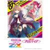 【ゼクス】Z/X -Zillions of enemy X-『異界探訪編 輝望〈フロンティア〉B33』10パック入りBOX【ブロッコリー】より2020年7月発売予定♪