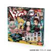 【鬼滅の刃】『ドンジャラ 鬼滅の刃』ボードゲーム【バンダイ】より2020年8月発売予定☆