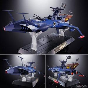 【キャプテンハーロック】超合金魂『GX-93 宇宙海賊戦艦 アルカディア号』完成品モデル【BANDAI SPIRITS】より2020年11月発売予定☆