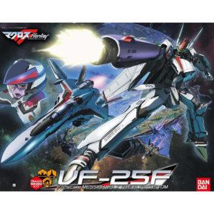 【マクロスF】1/72『VF-25F メサイアバルキリー』他 プラモデル【バンダイ】より2020年12月再販予定♪