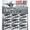 ハイスペックシリーズ『F-35A ライトニングII フェイズ2』1/144 食玩プラモデル 10個入りBOX【エフトイズ】より2020年10月発売予定♪