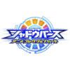 【シャドバ】トレカ『シャドウバース アニメコレクションカード』