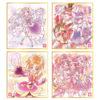 【プリキュア】食玩『プリキュア 色紙ART3』10個入りBOX【バンダイ】より2020年11月発売予定♪