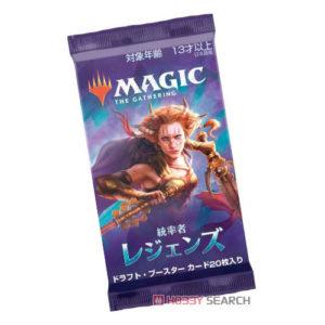 【マジック:ザ・ギャザリング】MTG『統率者レジェンズ ドラフト・ブースター』トレカ【Wizards of the Coast】より2020年11月発売予定♪
