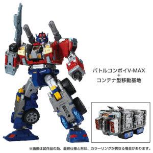 【ダイアクロン】『DA-65 バトルコンボイV-MAX』可動フィギュア【タカラトミー】より2021年2月発売予定♪