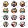 【ツキウタ。】グッズ『ツキウタ。THE ANIMATION2 缶バッジ+(プラス)』12個入りBOX【KADOKAWA】より2020年11月発売予定♪
