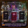 【仮面ライダーセイバー】『DXアルターライドブックセット』変身なりきり【バンダイ】より2021年1月発売予定♪