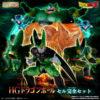 【ドラゴンボールZ】HGシリーズ『HG ドラゴンボール セル完全セット』全8種【バンダイ】より2021年3月発売予定♪