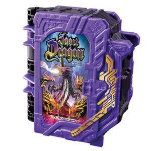 【仮面ライダーセイバー】『DXジャオウドラゴンワンダーライドブック』変身なりきり【バンダイ】より2020年11月発売予定♪